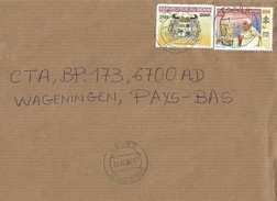 Benin 2017 Kandi Pope 500f Armory Overprint 250f On 200f  Cover. New Postmark Type - Benin – Dahomey (1960-...)