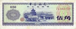 CHINA 50 FEN 1979 P-FX2 XF/AU [CNFX2] - China