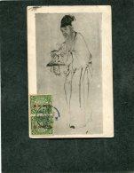 China Postcard 1914