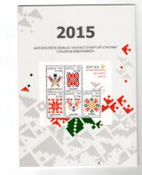 2015 Lithuania -Year Set In Folder - As Issued By Lithuanian Post First Year Of The Euro Values Only