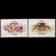 TONGA 1984 - Scott# O65-6 Marine Life 1-2p MNH - Tonga (1970-...)