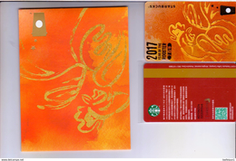 2017 Starbuck Card Happy New Year Gift Card - China
