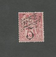 37  Timbre Surchargé   Charniére  (clafdcble) - Neufs