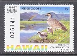 U.S.   HAWAII  STATE  DUCK  1   **  NENE  GOOSE - Duck Stamps
