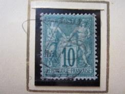 VEND TIMBRE DE FRANCE N° 65 , VERT FONCE !!!! - 1876-1878 Sage (Type I)