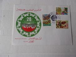 ALGERIE (1982)  Anniversaire De L'indépendance - Algérie (1962-...)