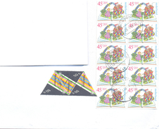 1999. Netherlands, The Letter Sent By Ordinary Post To Moldova - Period 1980-... (Beatrix)