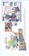 Iraq New Issue 2017, Festival Of Hobbies 1v.+1.sheet Music Topical  On Official FDC  - SKRILL PAYMENT - Iraq