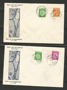 ISRAEL STAMPS COVERS 1948 FIRST DAY OF INDEPENDENCE 16.V.1948 DOAR IVRI STAMPS,MAP, TWO DIFFERENT COVERS LOT