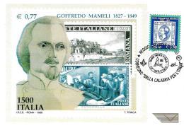 [MD0791] CPM - RIPRODUZIONE FRANCOBOLLO GOFFREDO MAMELI 150° ANN. REPUBBLICA ROMANA - CON ANNULLO 18.6.2011 - NV - Francobolli (rappresentazioni)