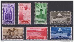 LIBIA:  1934  VIII° FIERA  DI  TRIPOLI  -  S. CP. 7  VAL. S.G. -  SASS. 125/31 - Libië