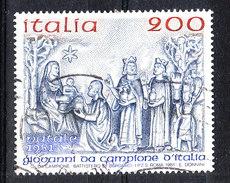 Italia   -   1981. Natale. Bassorilievo. Adorazione Dei Magi. Battistero Di Bergamo - Beeldhouwkunst