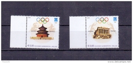 GREECE STAMPS ATHENS 2004:ATHENS-BEIJING  13/8/04-MNH-COMPLETE SET - Grecia