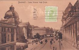 ROUMANIE - Bucuresti - Calea Victoriei Lîngà Posta - Roumanie
