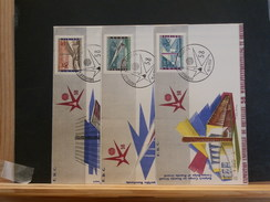 67/961 6 FDC BELGE  EXPO  1047/52 - 1951-60