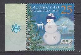 KAZAKISTAN 2006 - NATALE CHRISTMAS NUOVO - Kazakistan