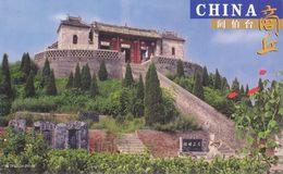 China - Famous Yan-bo-tai Astronomical Observatory, Shangqiu City Of Henan Province, Prepaid Card - Astrologia