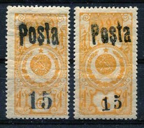 Russia  , Tuva , SG 39,41 ;1933 , Fiscal Stamps , Both Numerals On 6k : 6,75 & 5.25 Mm Tall,MH - 1923-1991 USSR