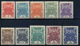 Russia  , Tuva , SG 1-10 , 1926 , Definitives , Complete Set,MH - 1923-1991 USSR