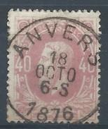 N°34, 40c Rose Càd ANVERS Superbe - 1869-1883 Léopold II