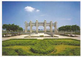 China - The North Gate Square Of Sun Yat-sen University, Guangzhou City Of Guangdong Province - China