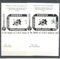 E 125/126 I.B.R.F  BLOKKEN   POSTFRIS**  1972