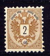 Österreich Post In Der Levante Ex.Nr.8        *  Unused           (2588) - Levant Autrichien