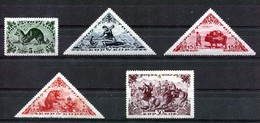 Russia , Tuva , SG 115-9 , 1938 , Animals , Previous Types (1935-6) With Designs Modified And Colours Chaged ,  MH - 1923-1991 USSR