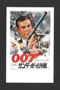 AFFICHES - POSTERS - CINÉMA - JAMES BOND AGENT 007 -  JAPANESE POSTER FOR THUNDERBALL (1965) - Affiches Sur Carte