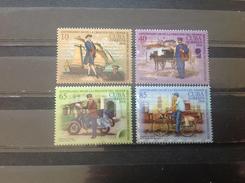 Cuba - Postfris / MNH - Complete Set 260 Jaar Postbezorging 2016 - Ongebruikt