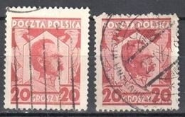 Poland 1927 Marshal Pilsudski - Mi. 245 - Used - 1919-1939 Republik