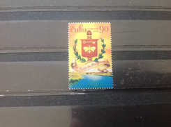 Cuba - Postfris / MNH - 5 Jaar Provincie Mayabeque 2016 - Cuba