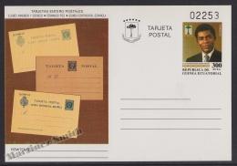 Equatorial Guinea - Guinée Équatoriale 1995, Postal Stationery No. 1 - Commemoration Of The First Postal Stationery- MNH - Guinea Ecuatorial