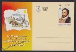 Equatorial Guinea - Guinée Équatoriale 2005 Postal Stationery No 12 - Centenary Of Don Quixote Publication - MNH - Äquatorial-Guinea