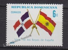 Dominican Republic 1976 Yvert 789, Visit Of The Spanish Royal Family - MNH - República Dominicana