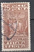 """Poland 1928 - """"Swiatowid,"""" - Mi. 260 - Used - 1919-1939 Republik"""