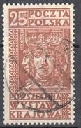 """Poland 1928 - """"Swiatowid,"""" - Mi. 260 - Used - Gebraucht"""