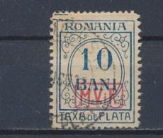 Duitse Rijk/German Empire/Empire Allemand/Deutsche Reich Romania (MViR) 1918 Mi: PM 2 (Gebr/used/obl/o)(1703) - Ocupación 1914 – 18