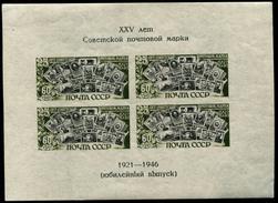 Russia 1947 Mi Bl.8 MNH - 1923-1991 USSR