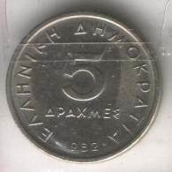 J Coins C70 Greece 1982 Value 5 Drachmas Aristotle - Greece