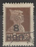 Sowjetunion 324AI O - Used Stamps