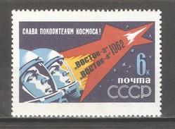 Russia/USSR 1962,Space,Vostok 3 & Vostok-4,Sc 2629,VF MNH** - Russia & USSR