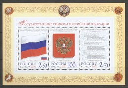 Russia 2001,Souvenir Sheet,State Symbols,Russian Flag,Coat Of Arms,Anthem,Sc 6639,VF MNH** - Stamps