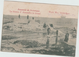 SOUVENIR DE SALONIQUE - LA SOURCE D'ALEXANDRE LE GRAND - Grecia