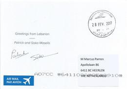 Lebanon Liban 2017 Revenue Verification Unit Unfranked Postage Paid PP Viewcard - Libanon