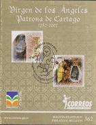 O) 2007 COSTA RICA, PHILATELIC BULLETIN, CATOLIC RELIGION - VIRGIN OF LOS ANGELES- PATRON OF CARTAGO COSTA RICA, XF - Costa Rica