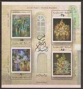 PALESTIINE 2001, Art For Peace - Palestine