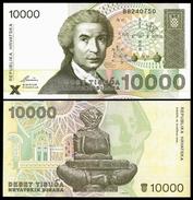 Croatia 10000 DINARA 1992 P 25 UNC ( Croatie , Kroatien , Croazia , Croacia ) - Croazia