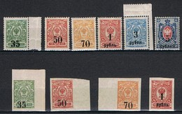 1919 -:- OMSK - Série Complète - Neuve ** - Y&T 1 à 10 - Voir Scanns -