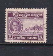 Thailand SG 328 1950 King's Coronation 5 Satangs Purple Used